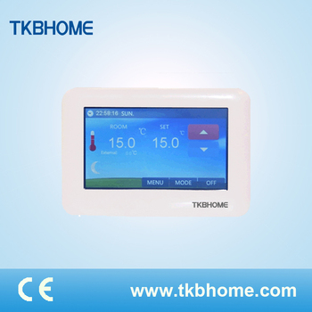 New HT10 Series color screen thermostat