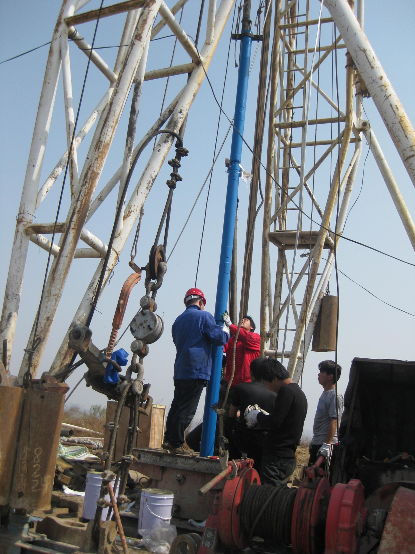 oil well submersible pump.jpg