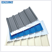 Hot sale & high quality plastic panel wall panels /PVC corrugated roofing sheet for house