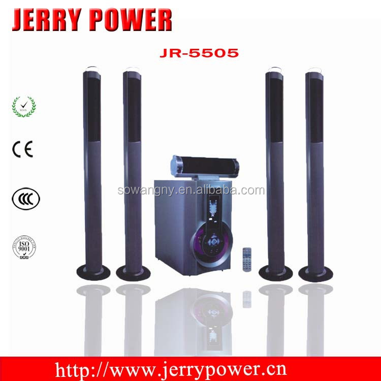 JERRY 5.1 home theater,home theater system,home theater music system