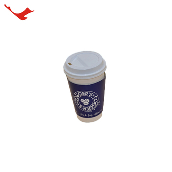 Logo printed disposable biodegradable paper coffee cups