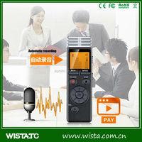 voice recording chip for mobile/mini voice recorder pen