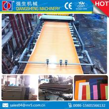 Factory price 1220*2400mm pp sheet extrusion line with adjustable mould