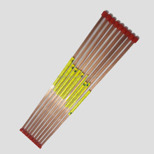 0.3*300mm EDM Electrode Red Copper Tuber