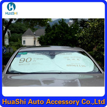 150*80 front window car sun shade car sunshade inflatable boats with engin