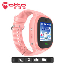 Powerfull function sos calling IP67 waterproof gps tracking android system kids watch phone