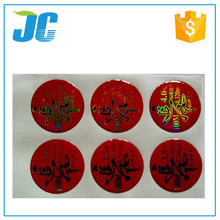 Epoxy Sticker Type flexible epoxy resin sticker