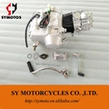 engines, Zongshen 70cc engine, standard model
