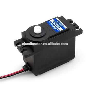 Low torque variability small motors PS-4503HB for Personal care products