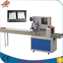 spherical lollipop flow wrapping packing machine