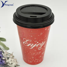 Hot and cold disposable logo printed paper cups with lids