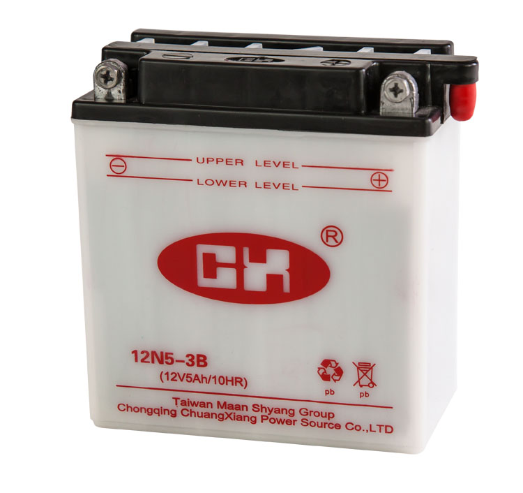 Small lead acid white conventional dry cell 12v 5ah motorcycle battery
