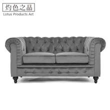 Nordic vintage living room sofa modern Euro new design leather sofa
