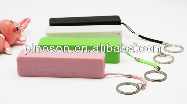 hot new products for 2014 china new innovative 2600mah power bank