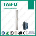 12V dc motor Single and three phase 3 wire submerisble well pump
