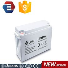 12V150AH henda battery. agm gel battery