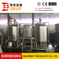 Turnkey Service 500L Beer Manufacturing Equipment