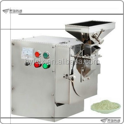 FC-880 New Style Stainless Steel Coffee Grinder/Industrial Coffee Grinder/Coffee Grinding Machine