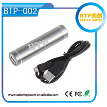 2016 Consumer Electronics!!BTP-002 2600mAh Round Power Bank,USB Round Power Bank