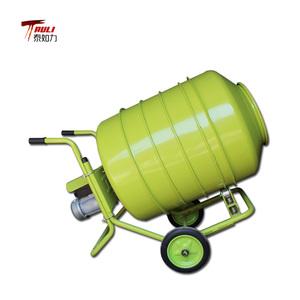 Mortar Mixer For Sale >> Hot Sale Electric Engine Cement Concrete Mixer Portable Mortar Mixer Machine