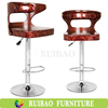 Acrofine High Quality Wooden Swivel Bar Stool