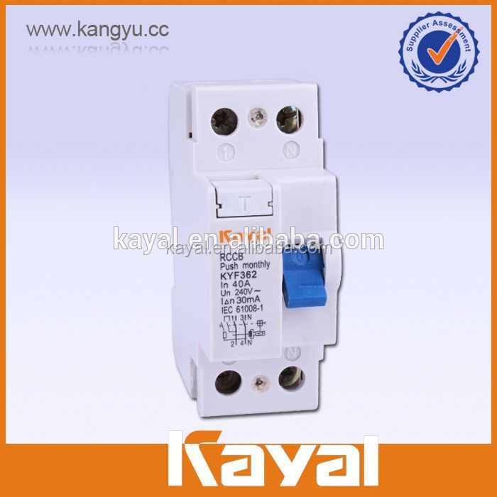 Hot sales residual current circuit breaker,automatic self reclosing rccb/elcb, with factory price