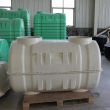 Corrosion resistance frp smc ecological septic tank for waste biogas