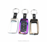 Wholesale Eco-friendly 3 buttons custom car flip key shell without key blade for Emgrand car key