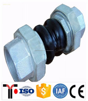 Worldwide Flanged Rubber Flexible Joint