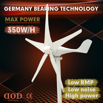 CE low rpm 3-phase maglev motor free wind energy generator 300W horizontal wind turbine used in germany prices wind turbine