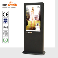 shop digital signage waterproof outdoor tv enclosure