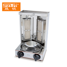 New design commercial chicken shawarma machine automatic gas doner kebab grill for sale