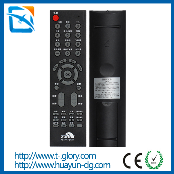 Factory custom new model satellite receiver remote control dansat 8500 8700