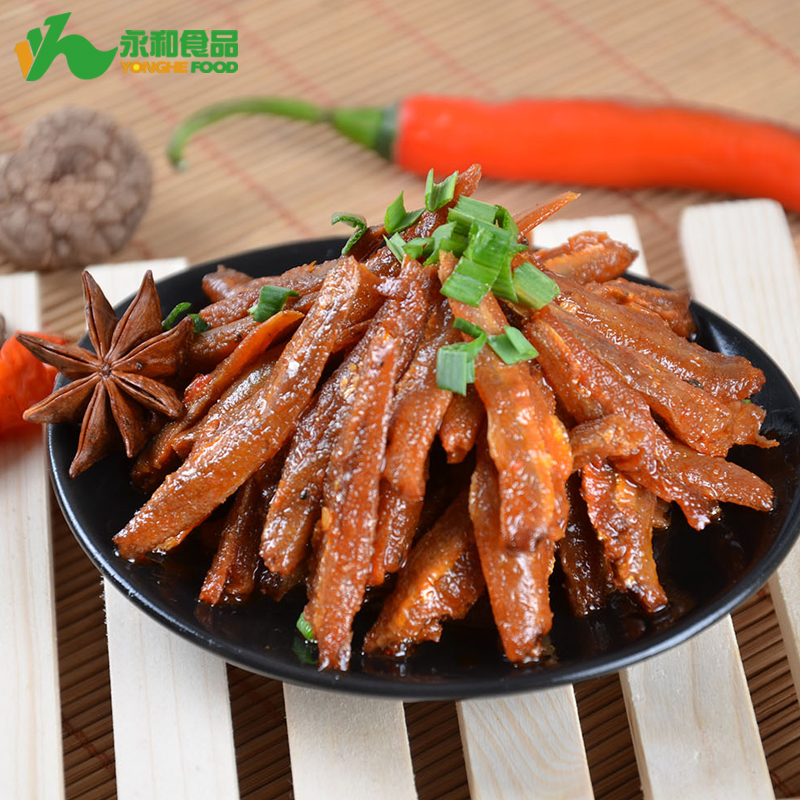 Wholesale Chinese Dried Fish Seafood Snack For Indonesia Food Distributors