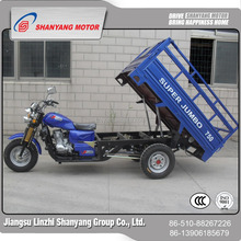 Factory 3 wheel trailer truck used farm tractors motor tricycle three wheeler auto rickshaw for sale in india