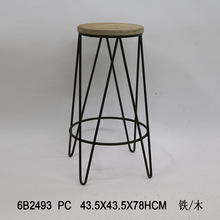 Industrial Restaurant Outdoor Metal Stool Bar French Dine Chair Vintage Retro Dining Table And Chairs