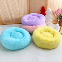 Ice Cream Color Round Bed Dog Small Dog Bed Wholesale Pet Supplies Bed