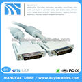 Digital DVI-I to Dual Link DVI- I CABLE 50cm,1m,1.8m,2m,3m,5m....