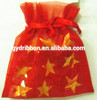 small organdy drawstring printed ribbon packing bags decorate with butterfly ribbon/jewelry christmas,partywrapping gifts