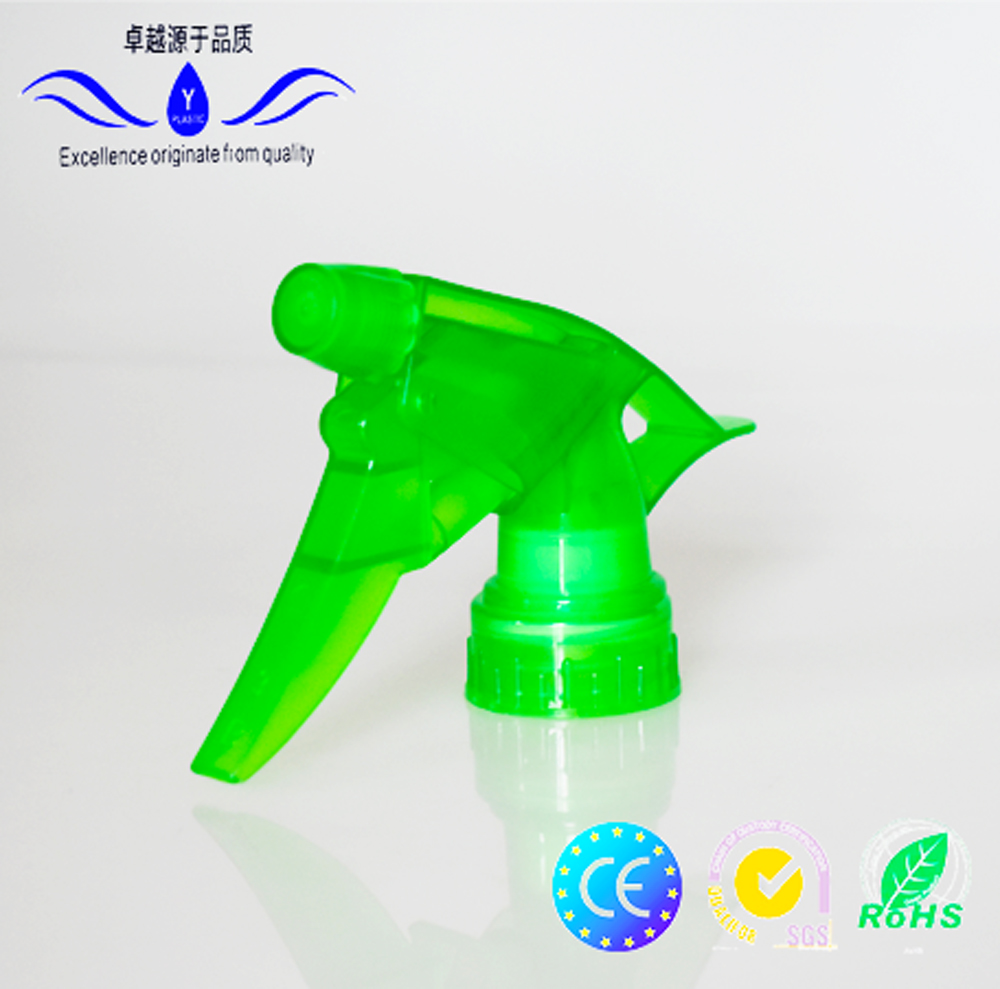 China factory directly sale hose end trigger sprayer