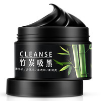 Face Care black mask Cleansing Moisturizer Facial Mask Bamboo Charcoal Blackhead SkinCare Anti Acne Oil Control Face Mask Beauty