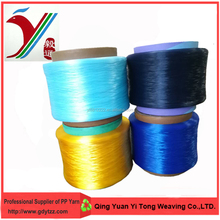 Hot selling good quality with low price FDY pp yarn polypropylene filament yarn pp thread for knitting