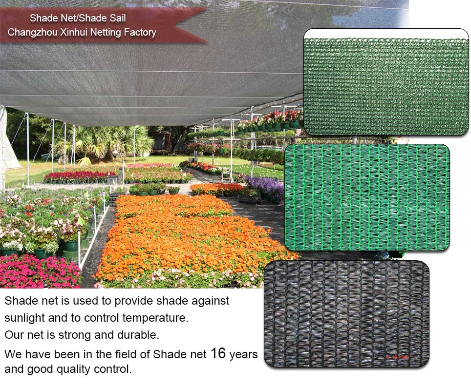 HDPE Agricultural plant and flower nursery green shade cloth
