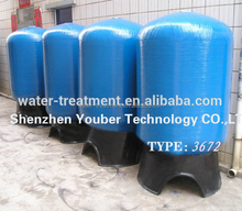 industrial sand filter water treatment water filtration blue color FRP tank FRP vessels