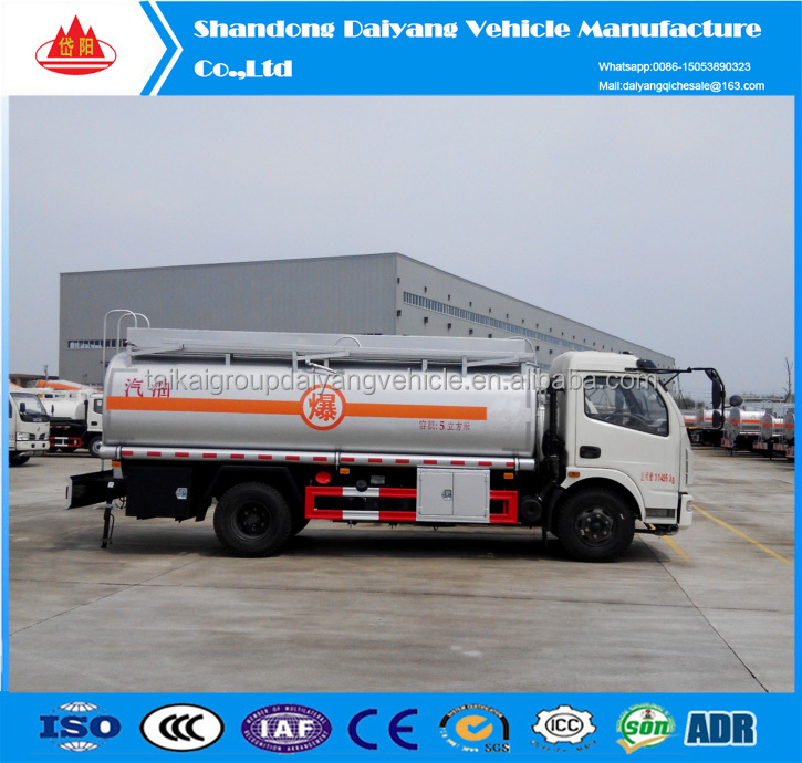 factory price 4x2 5 M3 cbm 2 axle fuel oil petrol disel tank scrap oil tanker