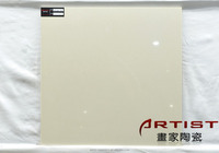 cheap vitrified tile