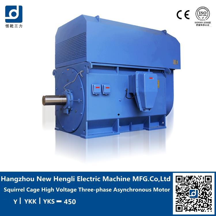 Excellent Material Mixer 3 phase 475hp electric motor