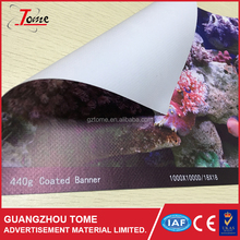 advertising laminated frontlit flex banner, used flex banner printing machine
