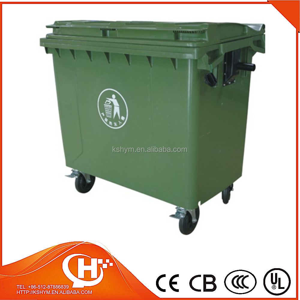 660L solid high quality large size plastic garbage bin