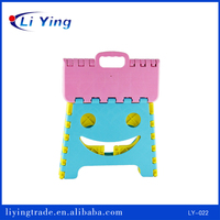 Smile Shape Plastic stool ,Kids step stool kids tools